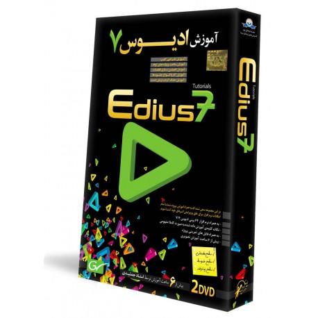 آموزش ادیوس 7