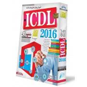 آموزش مهارتهای هفت گانه ICDL